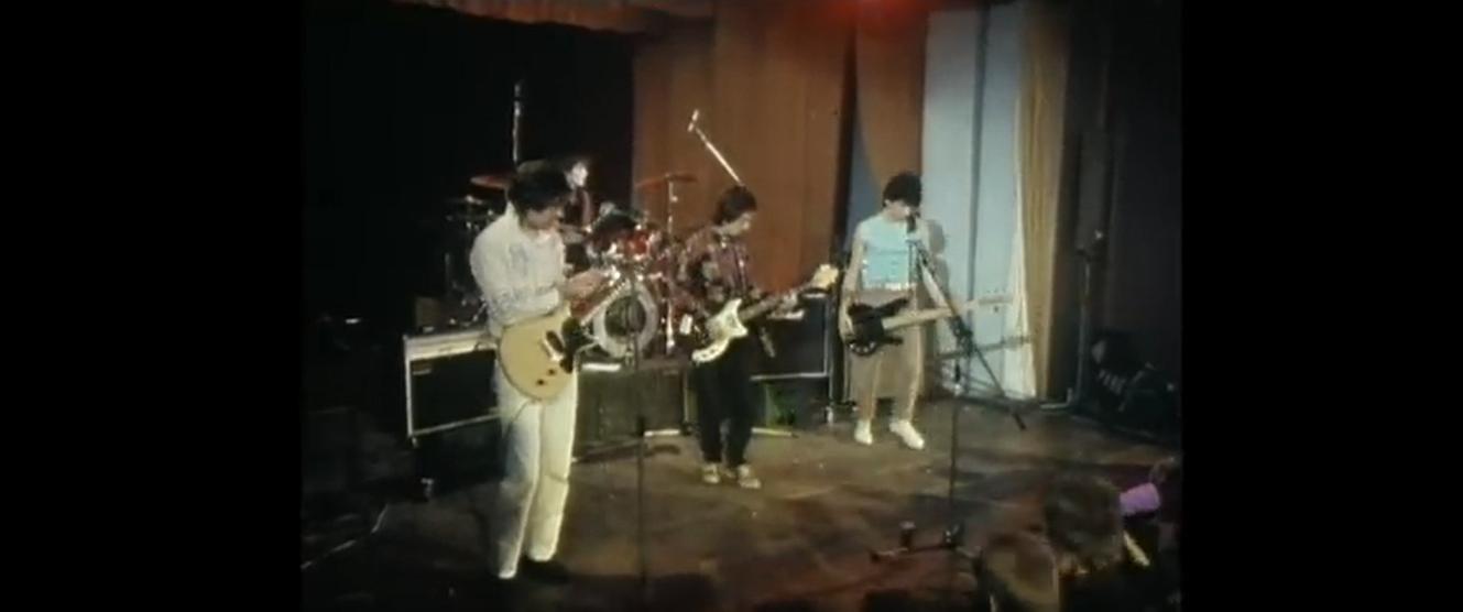 Pete Shelley und seine Band